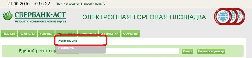sberbank akkr 1