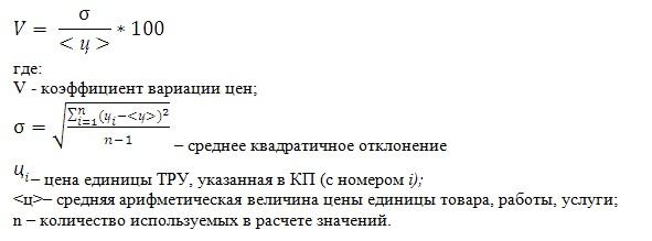 soprcen1